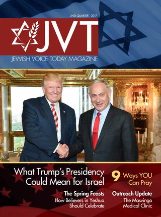 Jewish Voice Today | Q2 2017