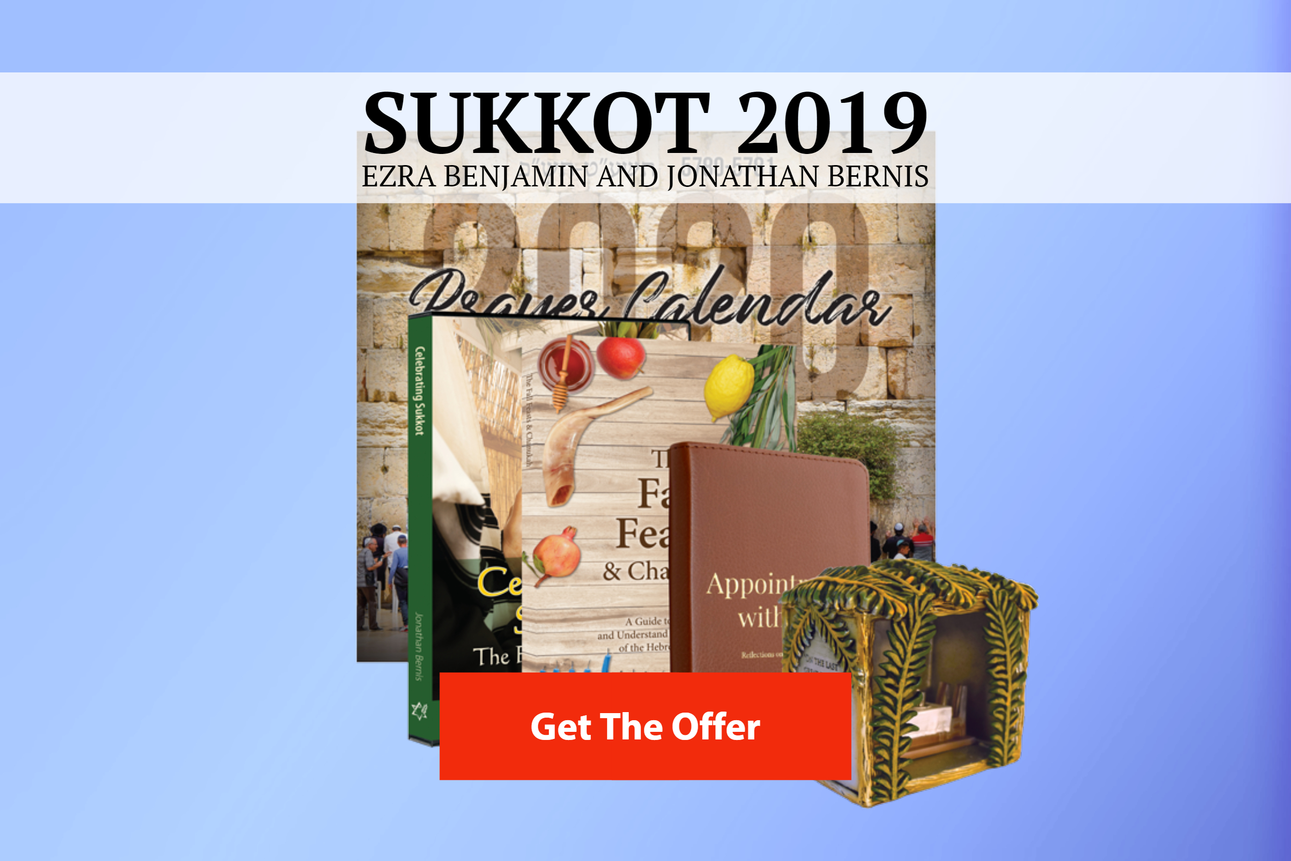 Sukkot Package