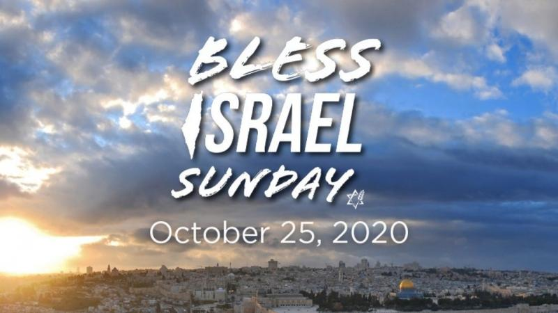 Blessing Israel
