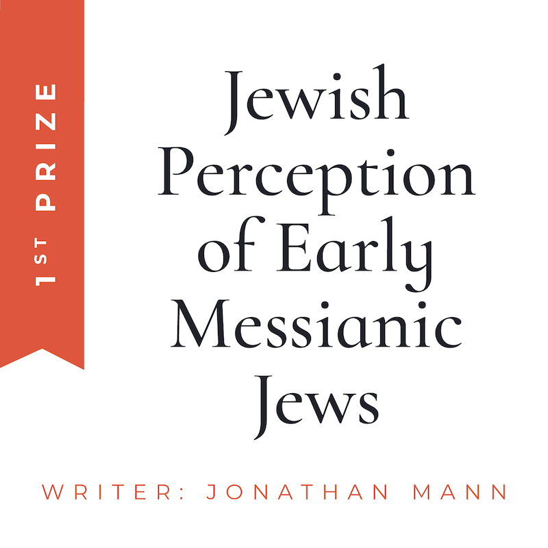 jewish perception