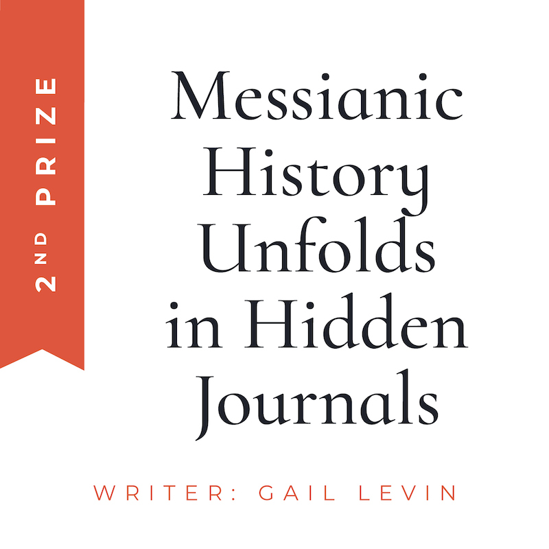 messianic history hidden journals