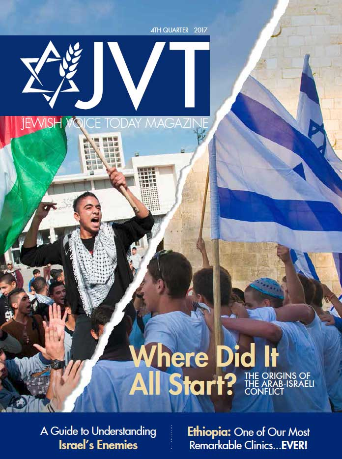 Jewish Voice Today | Q4 2017