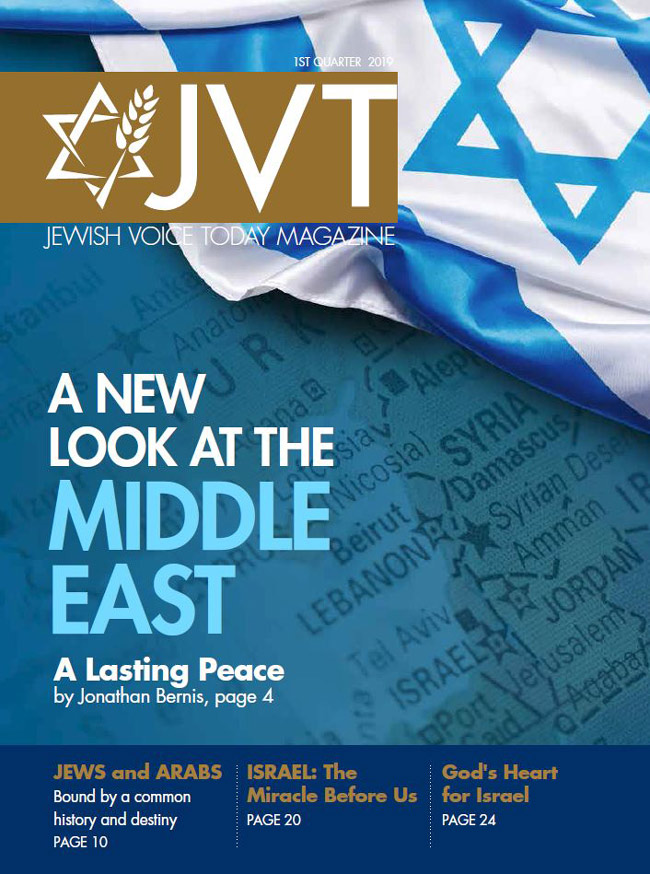 Jewish Voice Today | Q1 2019