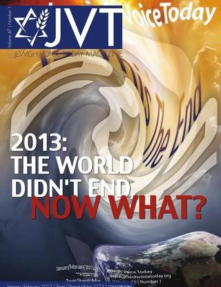 Jewish Voice Today, Jan/Feb 2013