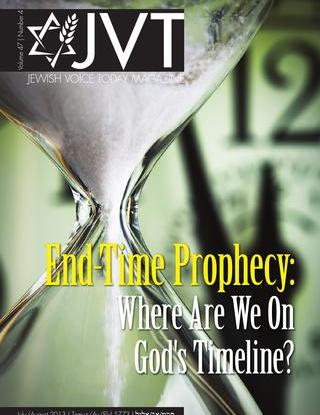 Jewish Voice Today, July-August 2013