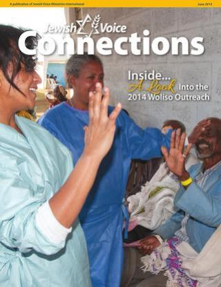 June 2014 - Jewish Voice Connections Newsletter