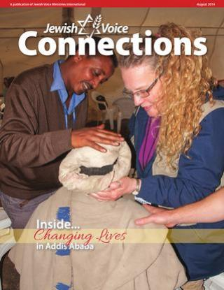 Jewish Voice Connections - August 2014