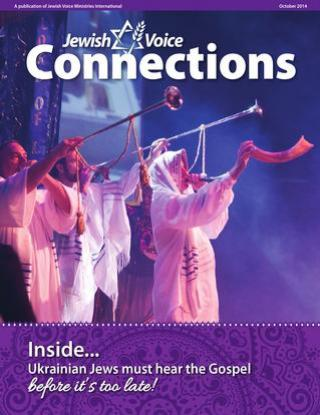 October 2014 Connections Newsletter