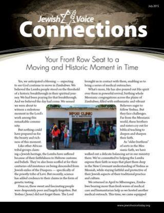 July 2015 JV Connections Newsletter