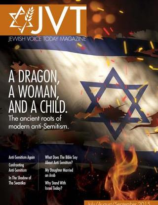 Jewish Voice Today - Jul/Aug/Sep 2015