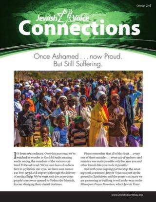 October 2015 JV Connections Newsletter