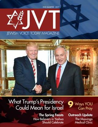 2017 Q2 Jewish Voice Today Magazine