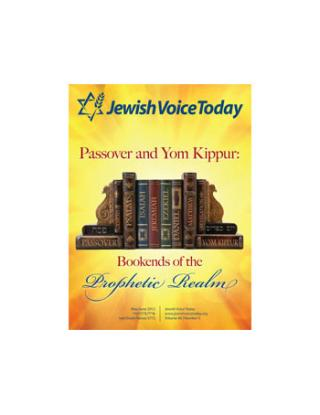Jewish Voice Today | May/Jun 2012