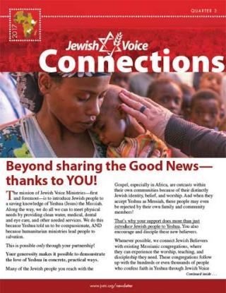 Jewish Voice Connections