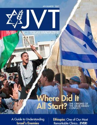 Jewish Voice Today cover