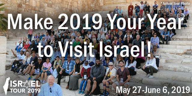 Israel Tour Banner